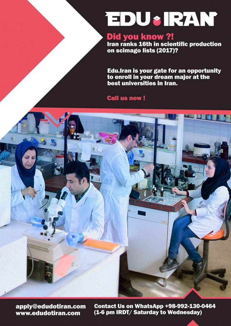 study in iran tehran university of medical sciences technological development