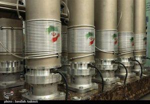 Iran to Unveil 122 Nuclear Achievements