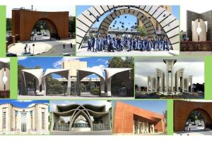 5 Iranian universities in top 100 of THE ranking